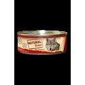 Pechuga de Pollo - Alimento complementario (PERRO) - NATURAL GREATNESS